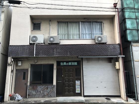 愛知県教化部 別館(右の緑が教化部本館)